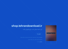 shop.tehrandownload.ir