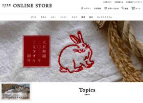 shop.tenimuhou.jp