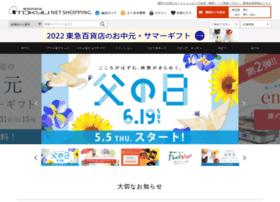shop.tokyu-dept.co.jp