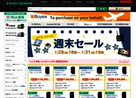shop.tsukumo.co.jp