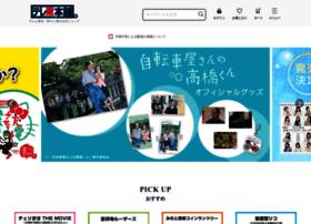 shop.tv-tokyo.co.jp