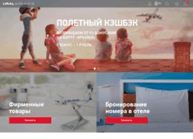 shop.u6.ru
