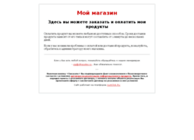 shop.ultrasales.ru