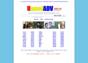 shop.uneedadv.com