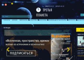 shop.universemagazine.ru