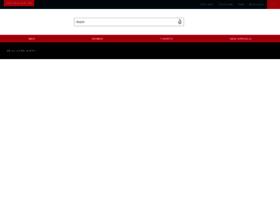 shop.usab.com