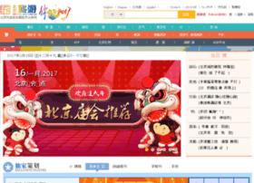 shop.visitbeijing.com.cn