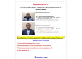 shop.work-1c.ru