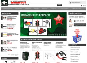 shop.workout.su