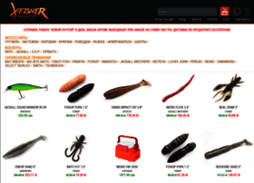 shop.x-fisher.org.ua