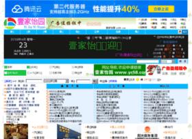 shop.yc58.com