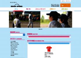 shop.zentan.co.jp