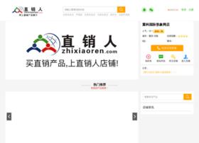 shop.zhixiaoren.com