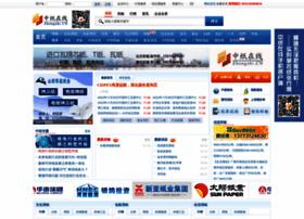 shop.zhongzhi.cn