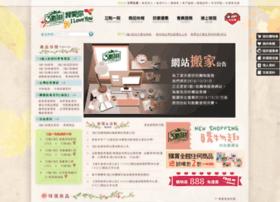 shop0315.com.tw