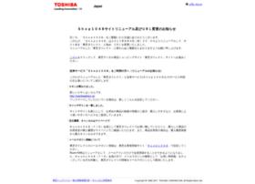shop1048.jp
