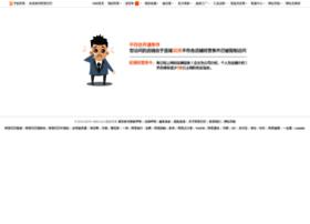 shop1364027929993.cn.1688.com
