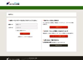 shop2.biomarche.jp