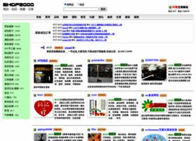 shop2000.com.tw