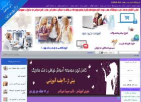shop24.zahtab.net