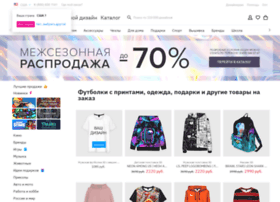 shop267.vsemaykishop.ru