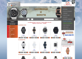 shop2bg.com
