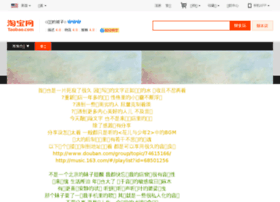 shop33430898.taobao.com