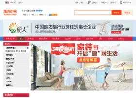 shop33809136.taobao.com
