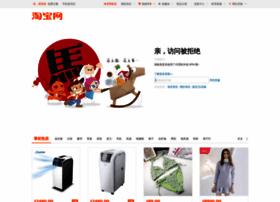 shop33817217.taobao.com