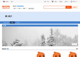shop34129056.taobao.com