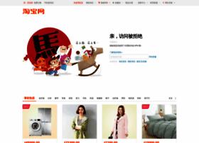 shop34182310.taobao.com