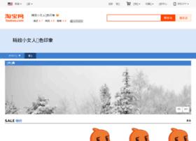shop34275045.taobao.com