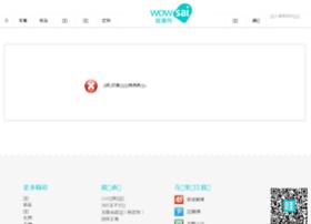shop352.wowsai.com
