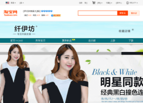 shop35222386.taobao.com