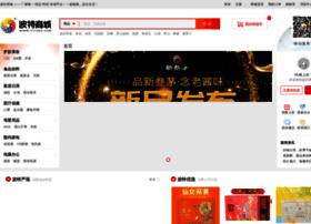 shop36810995.pt37.com