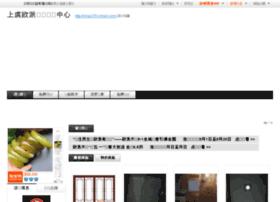 shop378.cnhaio.com
