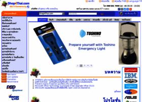shop4thai.com