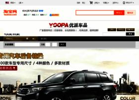 shop59342654.taobao.com