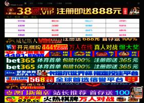 shop696.com