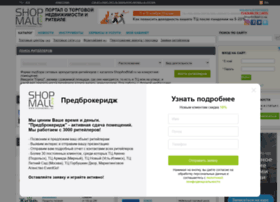 shopandmall.ru