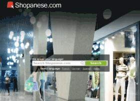 shopanese.com