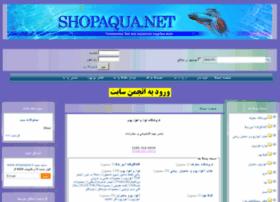 shopaqua.net