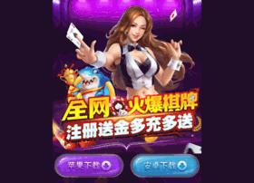 shopbaocaosuhanoi.net
