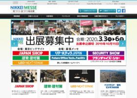 shopbiz.jp