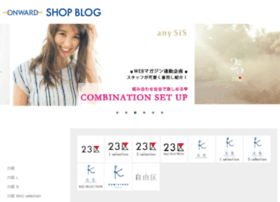 shopblog.onward.co.jp