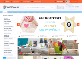 shopboom.ru