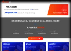 shopcasm.com
