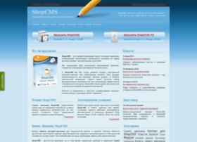 shopcms.ru