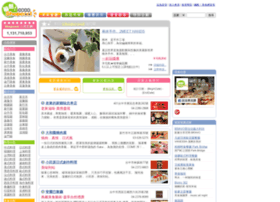 shopcool.com.tw