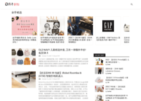 shopdealus.com